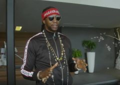 2 Chainz Shows Off His Vacation Home And Plays Basketball On A $450,000 Court! (Video)